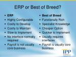erp or best of breed