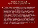 the pan hellenic cult hymn to pythian apollo 286 299