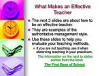 what makes an effective teacher