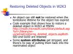 restoring deleted objects in w2k3