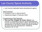 lee county sports authority1