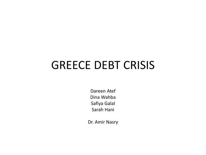greece debt crisis n.