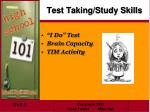 test taking study skills