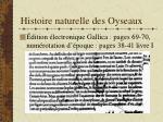 histoire naturelle des oyseaux