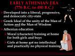 early athenian era 776 b c to 480 b c