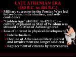 late athenian era 480 b c to 404 b c