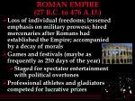 roman empire 27 b c to 476 a d