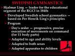 swedish gymnastics43