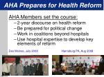 aha prepares for health reform