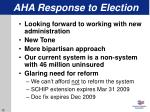 aha response to election