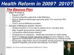 health reform in 2009 2010