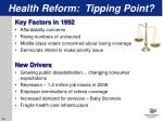 health reform tipping point
