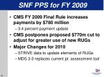 snf pps for fy 2009