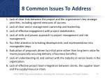 8 common issues to address