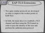 eap tls extensions