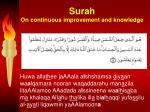 surah on continuous improvement and knowledge