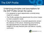 the eap profile23