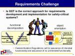 requirements challenge