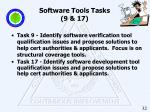 software tools tasks 9 17