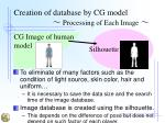 creation of database by cg model processing of each image