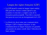 langue des signes fran aise lsf