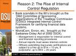 reason 2 the rise of internal control regulation