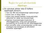 regler for god advokatskikk oppdraget86