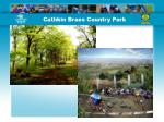 cathkin braes country park