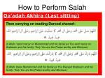 how to perform salah13