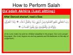 how to perform salah14