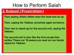 how to perform salah9