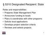 5310 designated recipient state