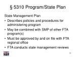 5310 program state plan