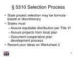 5310 selection process
