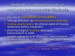methods to reduce the risk of residual neuromuscular blockade