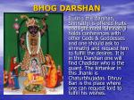 bhog darshan