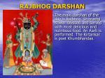 rajbhog darshan