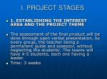 i project stages