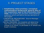 ii project stages