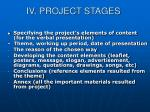 iv project stages