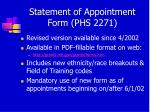 statement of appointment form phs 2271