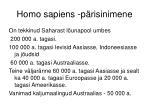 homo sapiens p risinimene