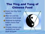 the ying and yang of chinese food