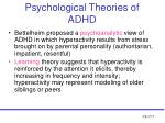 psychological theories of adhd