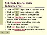 self study tutorial guide instruction page