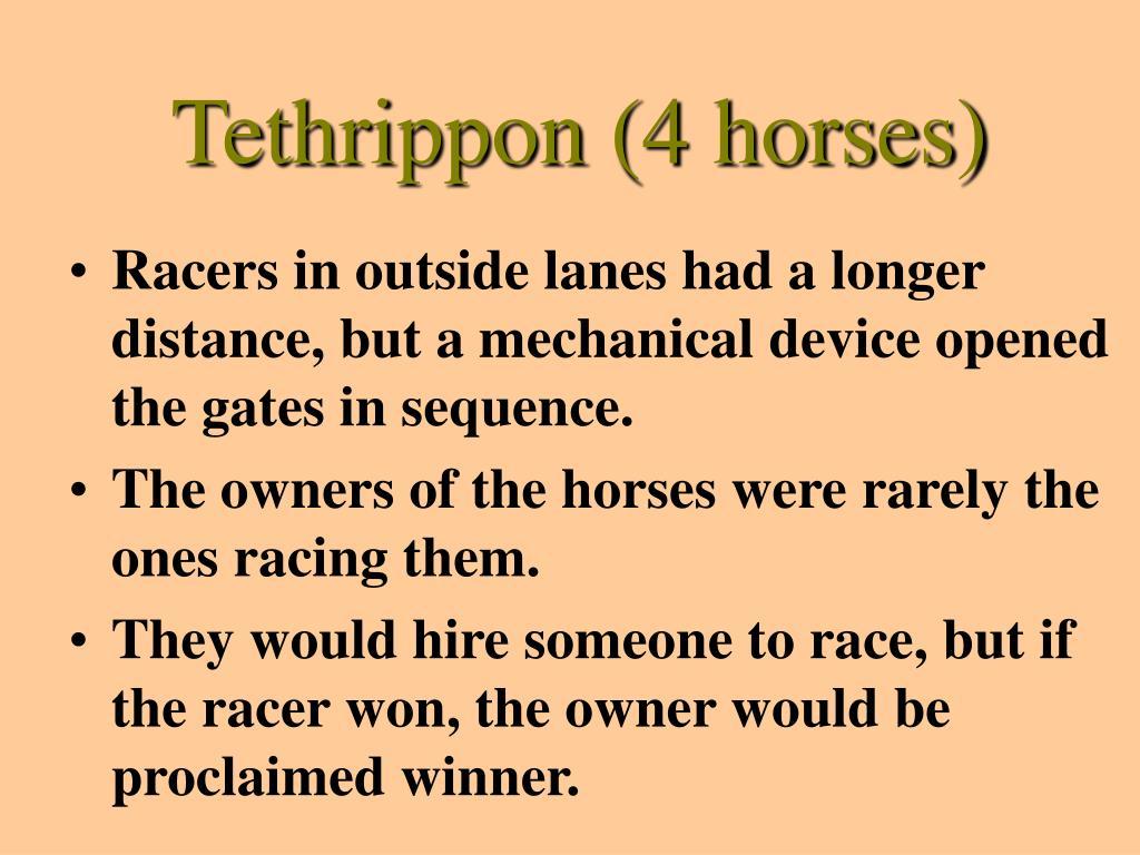 Tethrippon (4 horses)