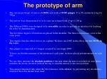 the prototype of arm