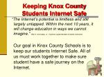 keeping knox county students internet safe
