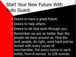 start your new future with auto guard