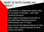 what is auto guard all about